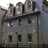 Гостевой дом «Бриз Балтики»