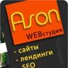 Создание сайтов Краснодар | Web-студия ASON |