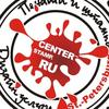 Центр печати