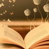 Библиотека 257 поселения «Мосрентген»