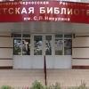 Karachaevo-Cherkesskaya-Respublikan Im-Sp-Nikulina