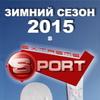 ExtremeSport - продажа и прокат бордов и экипиро