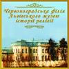 Музей історії релігії (Палац Потоцьких)
