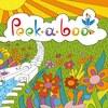 Частный детский сад PEEK-A-BOO (Калуга)