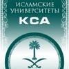 Islamic Universities of KSA
