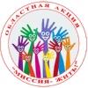 """Антинаркотическое движение """"ВЕК"""""""
