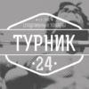 Турник24 | Турники и брусья в Красноярске