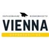 Образование в Австрии | Vienna Opportunities