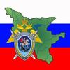СУ СК России по Амурской области