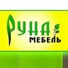 РУНА-МЕБЕЛЬ на заказ Вологда - кухни, детские др