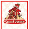 """Рецепты от """"Сытого Боярина"""""""