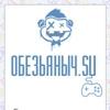 Obezyanych.SU - Ключи для игр Steam за баллы