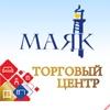 """Мебель, Интерьер Череповец  ТЦ """"МАЯК"""""""