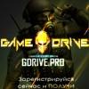 GameDrive