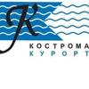 """АНО """"Объединение Костромакурорт"""""""