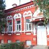 Плавская библиотека