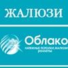 Жалюзи в  Мурманск. 8152-44-20-25.