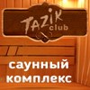"""Tazik-club"" - саунный комплекс"