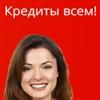 Кредитный сервис IFY. ru