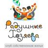 Отдых в Абхазии-частный сектор от собственников