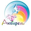 Частный детский сад-ясли «Акварель» Новосибирск