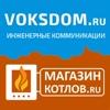 VOKSDOM.ru - монтаж отопления загородного дома