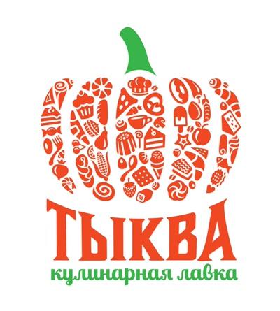 Кулинарная-Лавка Тыква, Балашиха