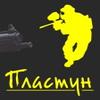 Пейнтбол и лазертаг Хабаровск