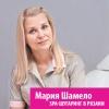 Maria Shamelo