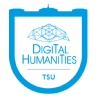 Магистратура Digital Humanities ТГУ