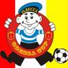 Международный футбольный турнир «Odessa Cup»