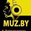 MUZ.BY —  все для музыки и шоу
