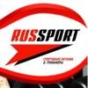 Спортивное питание RUSSPORT КРАСНОДАР