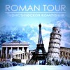 Лучшие туры от компании Роман-Тур