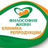 «Философия жизни» Пермь: клиника репродукции ЭКО