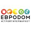 «ЕВРОDOM» Строительный гипермаркет. Волоколамск