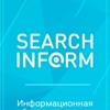 Информационная безопасность от SearchInform