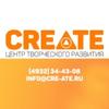 Центр творческого развития CREATE   Иваново
