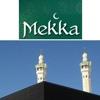 """Сеть магазинов исламских товаров """"Мекка"""""""