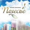 Жилой комплекс «Полесье» - Уфа