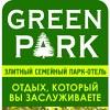 GREEN PARK  👍Petropavlovsk👍