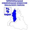 ТИК Ямальского района