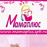 Одежда для беременных и кормящих | МАМАПЛЮС СПб