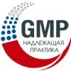 V Всероссийская GMP-Конференция