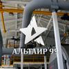 Промышленное строительство Альтаир 99. Тюмень