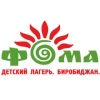 Детский лагерь ФОМА