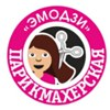 """Эмодзи""® салон красоты в Красноярске"