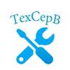 """Ремонт Бытовой Техники """"Техсервис"""""""