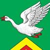 Администрация Арзамасского муниципального района