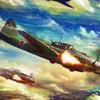 Action Aviator-Ru